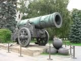 Car puska